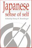 Japanese Sense of Self, , 0521466377