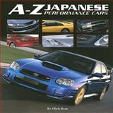 A-Z Japanese Performance Cars, Chris Rees, 0954106377