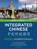 Integrated Chinese, Liu, Yuehua, 0887276407