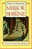 Mirror in the Shrine, Robert A. Rosenstone, 0674576411