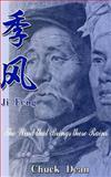Ji Feng, Chuck Dean, 1495386430