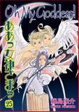 Oh My Goddess!, Kosuke Fujishima, 1593076444