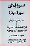 Tafseer Al-Jalalayn - Surat Al-Baqarah, Jalaleddin al-Siyoti, 1467916463