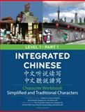 Integrated Chinese 1/1, Liu, Yuehua and Yao, Tao-chung, 0887276482