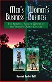 Men's Business, Women's Business, Hannah Rachel Bell, 0892816554