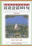 Conversational Chinese 301 1st Edition