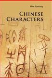 Chinese Characters, Jiantang Han, 0521186609
