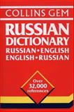 Collins Gem Russian Dictionary, HarperCollins Publishers Ltd. Staff, 0004586654