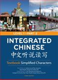 Integrated Chinese 1/2 Textbook Simplified Characters, Yao, Tao-chung, 0887276709