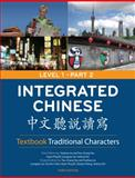 Integrated Chinese 1/2 Textbook Traditional Characters, Yao, Tao-chung, 0887276725