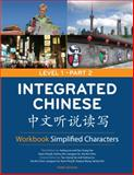 Integrated Chinese 1/2 Workbook Simplified Characters, Yao, Tao-chung, 0887276741