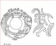 Chinese Animal Designs, Chen Yan, 0486996751