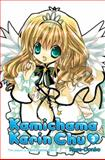 Kamichama Karin Chu 3, Koge-Donbo, 0345506758
