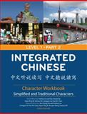 Integrated Chinese 1/2 Character Workbook, Yao, Tao-chung, 0887276768