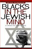 Blacks in the Jewish Mind 9780814726815