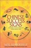 Chinese Success Signs, Somerville, Neil, 0007106831