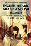 Arabic-English, English-Arabic Concise Dictionary, Richard Jaschke, 0781806860