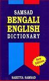 Bengali - English Dictionary (Samsad) -, Sailendra Biswas, 8186806865