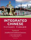 Integrated Chinese : Simplified and Traditional, Yao and Liu, Yuehua, 0887276881