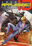 Appleseed ID, Shirow Masamune, 1593076908