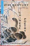 21st Century Chinese Poetry, Combined Nos. 1 - 5, Ren Xianqing et al., 1939426901