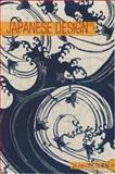 Japanese Design, Dover, 0486996972