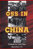 OSS in China 9780300066982
