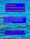 The PH CONNECTION -Prevention and Help for Chronic Diseases - in Russian Language, Sheila Ber, 1475196989