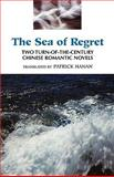 The Sea of Regret, , 0824817095