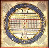 Catalogue of Jain Manuscripts, , 0712347119
