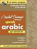 Speak Arabic, Wightwick, Jane and Gaafar, Mahmoud, 0071547126