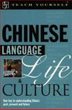 Teach Yourself Chinese Language, Life, and Culture, Wilkinson, Kenneth, 0071407138