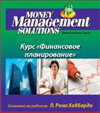 Money Management Solutions Financial Planning Course--Business Edition Version 2. 0--Russian, Simmons, Sandra S., 0977077136