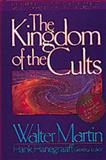 The Kingdom of the Cults, Walter R. Martin, 1556617143