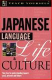Teach Yourself Japanese Language, Life, and Culture, Gilhooly, Helen, 0071407170