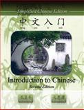 Introduction to Chinese, Kong, Wei-Ping and Kong, Si-Yuan, 0757557201