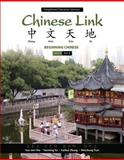 Chinese Link Pt. 1, Level 1 : Beginning Chinese, Wu, Sue-Mei and Yu, Yueming, 0205637213