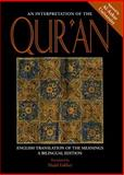 An Interpretation of the Qur'an : English Translation of the Meanings, , 0814727247