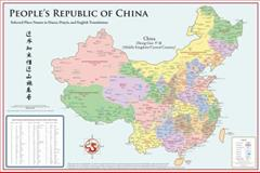 Map of China : Selected Place Name Meanings Translated to English,, 0615237355