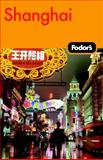 Shanghai, Fodor's, 1400017459
