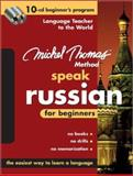 Speak Russian, Bershadski, Natasha, 0071547479