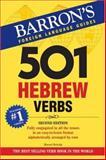 501 Hebrew Verbs, Shmuel Bolozky, 0764137484