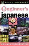 Teach Yourself Beginner's Japanese, Gilhooly, Helen, 0071407480