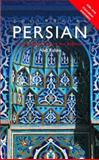 Colloquial Persian, Abdi Rafiee and Leila Moshiri, 0415157498