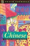 Chinese 9780844237572