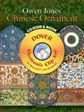 Owen Jones' Chinese Ornament CD-ROM and Book, Owen Jones, 0486997588