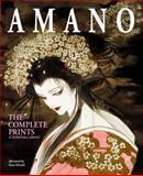 Amano, Yoshitaka Amano, 0060567635