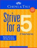 Cheng and Tsui Strive for a 5, Weiman Xu, 0887277640