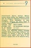 Deux Cahiers de Grammaire Grecque : Cahier de Phonétique Grecque et Cahier de Morphologie Verbale Grecque, Mawet, F., 9042917652