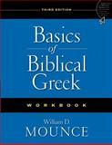 Basics of Biblical Greek 3rd Edition